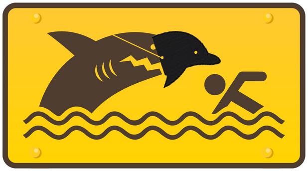 Le requin déguisé en dauphin. Un des nombreux noms du pervers narcissique.