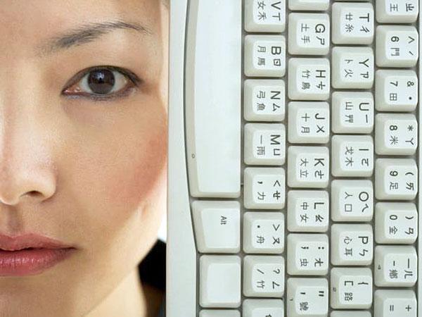 visage et clavier chinois
